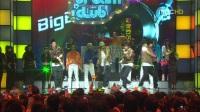 071231.MBC.歌谣大赏.Special Dance Club.BigBang.Kong Ga