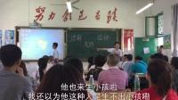 大兵赵卫国小品《热情服务》衡阳市一中初一学生模仿秀