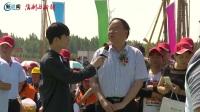 专访衡水第一中学校长张文茂:分享教育促进共同发展