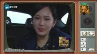 170506-花絮:紫山脱口秀直播癫狂少女的世界-高能少年团