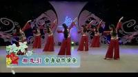 杨艺艺莞儿广场舞 相思引  正反面演示