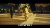 7分钟看一部你猜不到结局的日本爱情悬疑反转电影【爱的成人式】只能说这个编剧太有才了