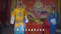 """南阳民营剧团""""王子串""""专辑"""