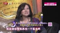 北京电视台38周年文艺精品展播(二) 170518