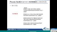 20140624-如何实现Phoenix NLME视窗界面与NONMEN文本模型转换