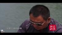 游钓中国-钓鱼细节决成败下钩尖江湖1