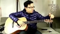 加拿大海鸥吉他艺术家系列马赛克原声和电箱试听测评 seagull artist mosaic 达芬奇音乐