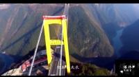 史上最难建设的桥梁,为此中国竟然动用的这个