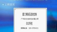 三菱触摸屏:03. DU软件的安装