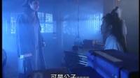 《天师钟馗》01, 倩女情仇(金超群、范鸿轩、黄文豪、俞小凡、宋逸民、季芹)