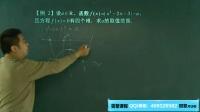 学而思网校高中数学思想系列之数形结合