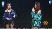 2017-04-09 SNH48 TeamHII公演MC剪辑