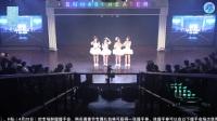 2017-04-09 SNH48 TeamXII公演MC剪辑