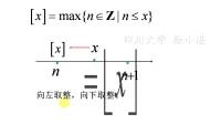 几个分段函数