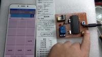 定做 基于51单片机的WIFI遥控开关设计 (1路 带按键)