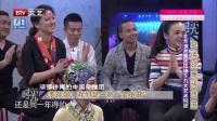 延续经典话传承 北京演艺集团及旗下九大艺术院团(三)  170520
