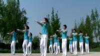 行进有氧健身操——郑州市社区科普大学《运动与健康》实践课健身操之五