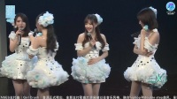 2017-04-12 SNH48 TeamXII公演MC剪辑