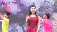 上林县生态旅游养生节开幕