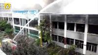 浙江一制衣厂房大火,有消防员受伤