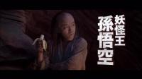 西游降魔篇日本预告片,日版的配音阵容真强大,漫画的感觉