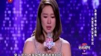 20170520 东方卫视《妈妈咪呀》第五季总决赛-张棋惠