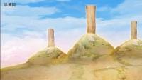 佛经动画片:《佛说大乘无量寿庄严清净平等觉经》第二部 (清晰)