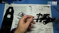 樱花D4 SAKURA D4 后驱版详细安装教程 【第一集】
