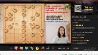 20170522QQ电竞女子象棋大师宋洁直播天天象棋在线评测