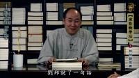 【十年研习班】家塾教学法 05 如何做助教