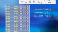 三菱PLC通信讲解:01、PLC和变频器通信