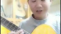 吉他弦距的调整,咚咚,指弹吉他弹唱教学吉他教程