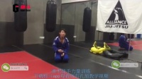 孔旭极斗柔术问答第九期:柔术徒手力量训练