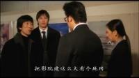访问者:6.3/姜志焕/韩国人性宗教电影2006