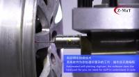 震环机床 Z-MaT -轮毂修复加工案例