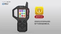 VVDI-KEY TOOL中文汽车钥匙通用工具Xhorse手持机