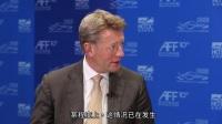 亚洲金融论坛:科技推动亚洲市场