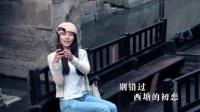 中国西塘201705宣传片