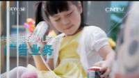 CCTV14少儿频道广告三段(含鱼子酱文化广告)(严禁删除与屏蔽)