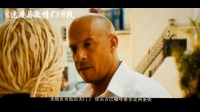速度与激情8-中文字幕 -一部飙车、打斗、枪战,展现团队信任的精彩电影
