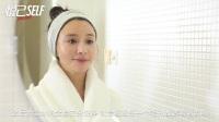 熊乃瑾亲自示范女星最爱卸妆法 34