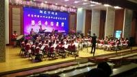 青岛市第二十七届中小学生艺术节~黄岛区第三实验小学