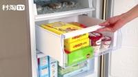 【村优品】TCL冰箱大容量282升性价比之王 电脑温控智能除霜