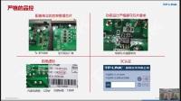 TP-LINK PoE 交换机产品介绍