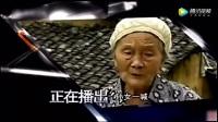 93岁老人去世20小时后,突然起来说要喝汤,吓坏现场所有人