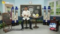 茶频道《千两茶学院》第二集