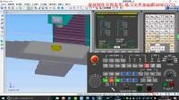 2-坐标系原理与坐标点-零0基础数控编程,加工中心编程,法兰克,fanuc,发那科,发那克编程。视频教程CNC编程篇