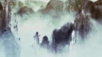 中国风LED水墨山水(水墨兰亭)