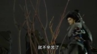 金光御九界之魆妖记-10