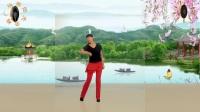 阳光美梅广场舞【美好的守候】原创32步水兵舞正背面附教学